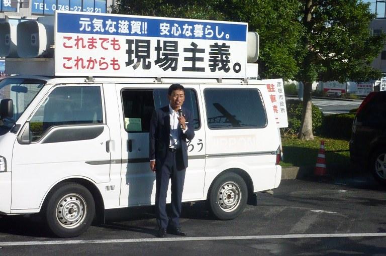 JR南彦根駅にて駅立ち