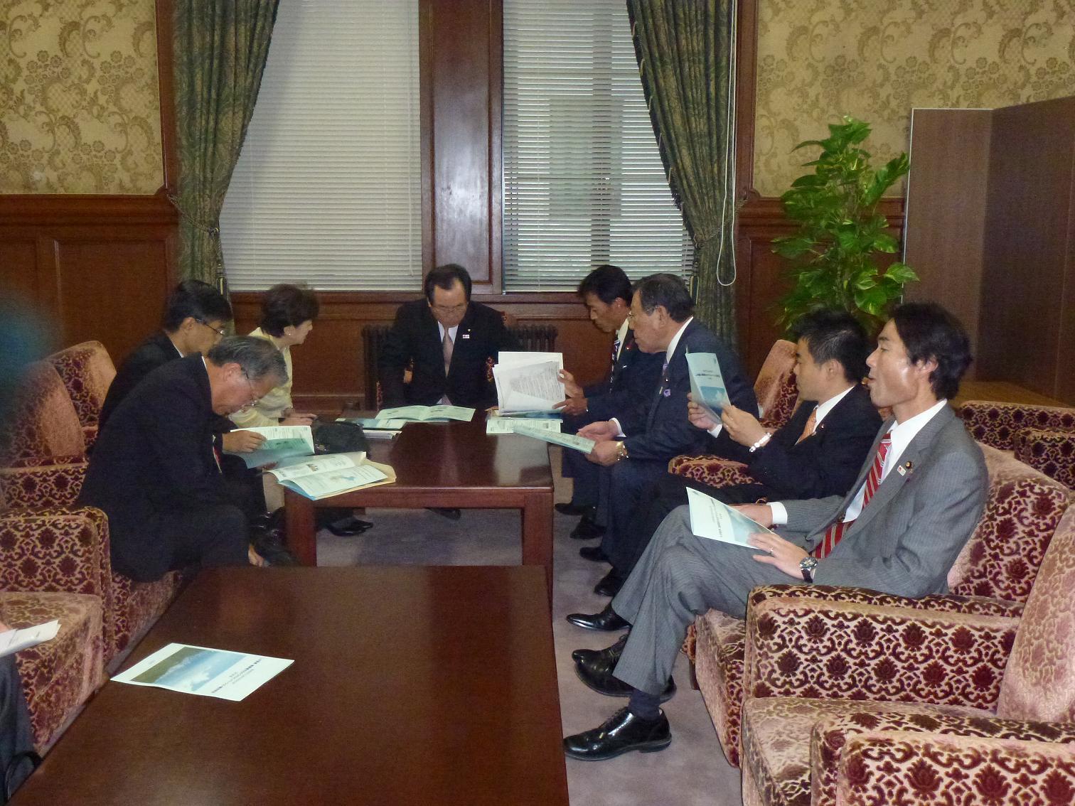 滋賀県政策提言を民主党へ要望