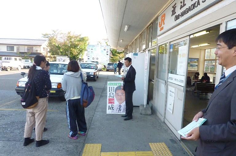 JR近江長岡駅にて駅立ち
