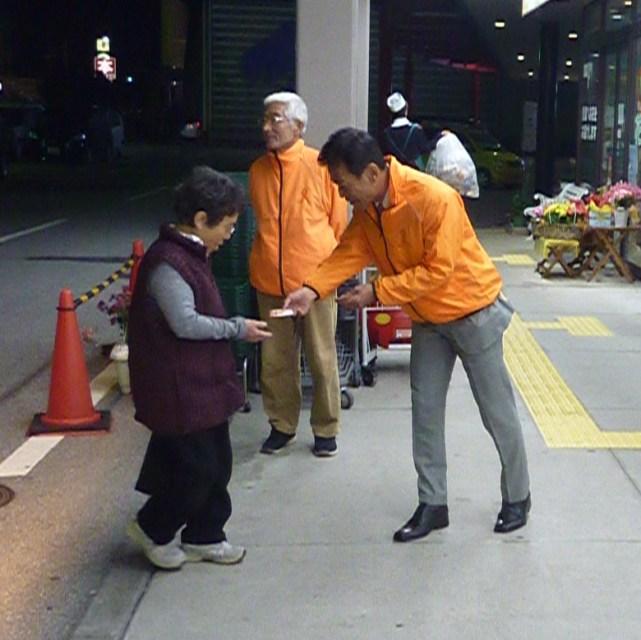 オレンジリボン啓発活動