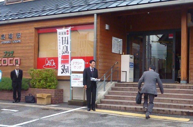 駅立ち JR虎姫駅