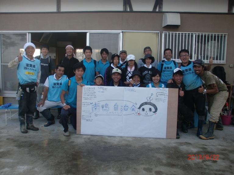 台風18号高島災害復旧ボランティア活動(2)