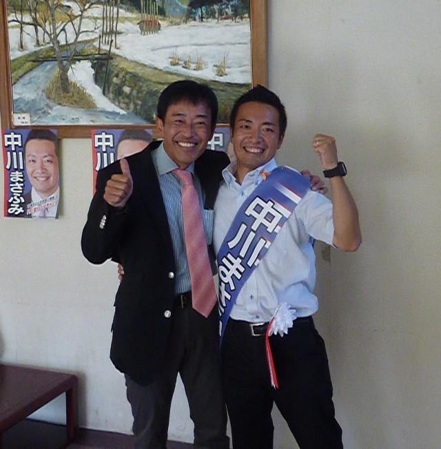 米原市議会議員選挙