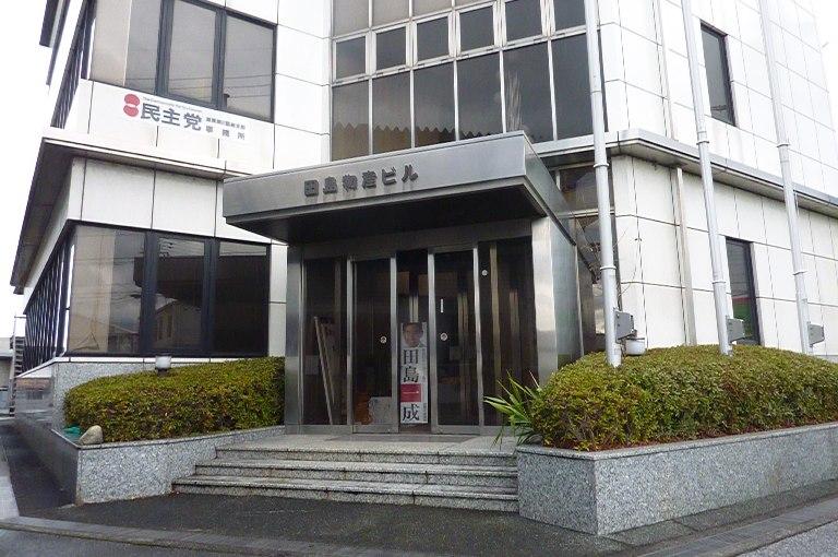 新事務所(1)