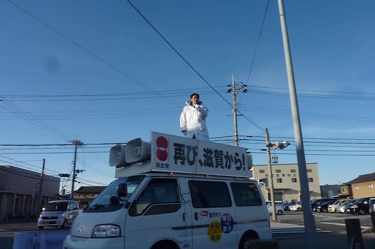 街宣活動(5)
