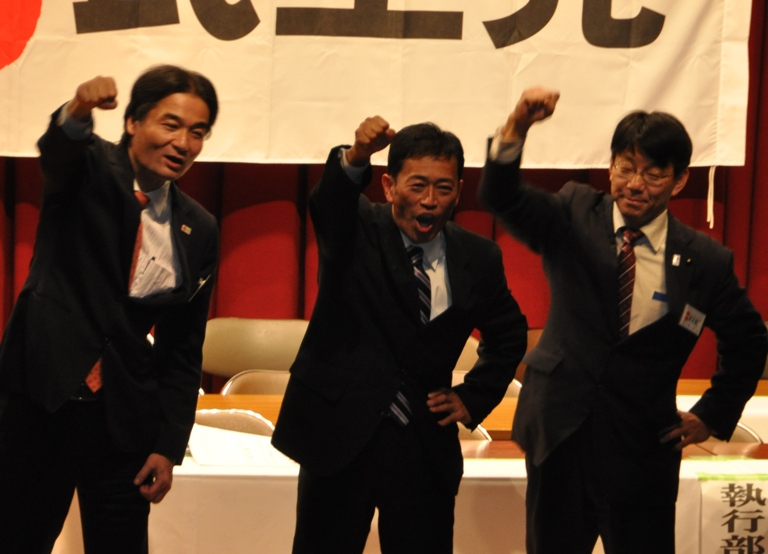 民主党滋賀県総支部連合会「第17回定期大会」(2)