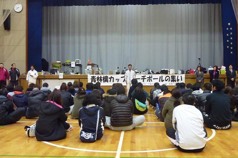 第7回 青林檎カップ ビーチボールの集い(1)