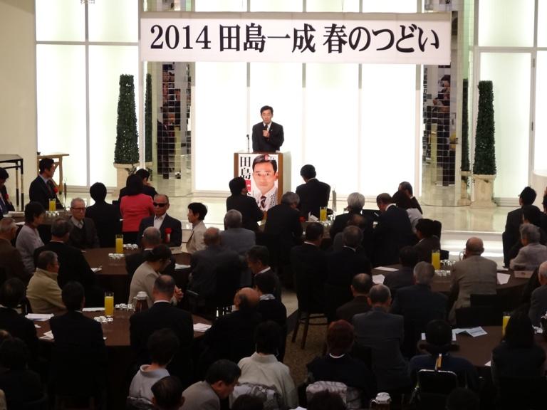 2014  田島一成  春のつどい 彦根会場(2)
