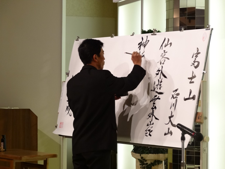 2014  田島一成  春のつどい 彦根会場(3)