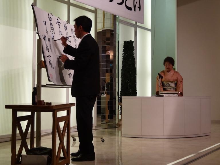 2014  田島一成 春のつどい 彦根会場(4)