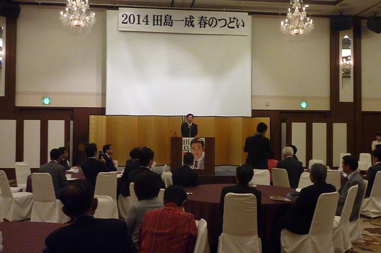 2014  田島一成  春のつどい 長浜会場(2)