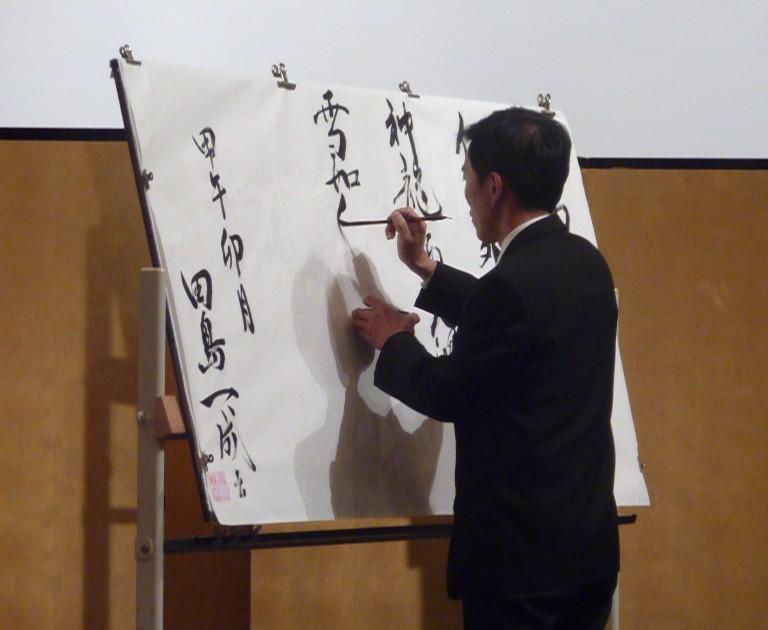 2014  田島一成  春のつどい 長浜会場(3)