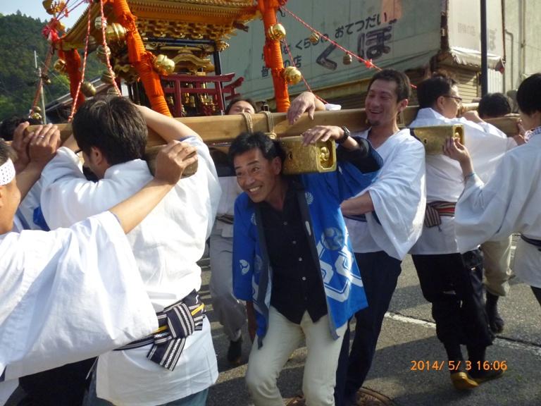 多賀町川相赤淵神社春祭り