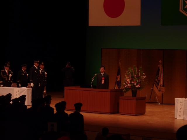 彦根市消防出初式表彰式