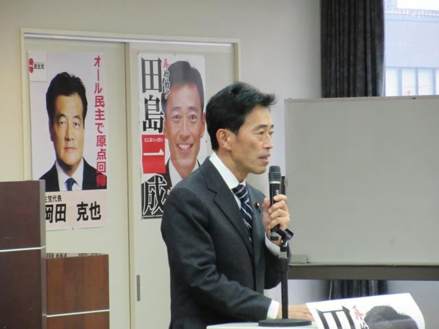 民主党滋賀2区定期大会
