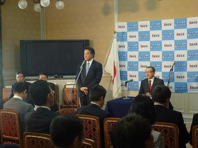 岡田代表の決意表明(代表質問まえの代議士会にて)