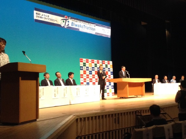 びわ湖トライアスロンin近江八幡開会式