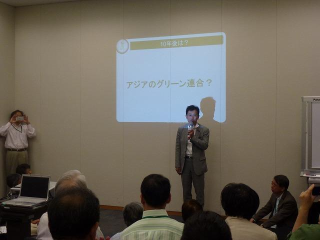 日本市民環境団体連合会設立総会