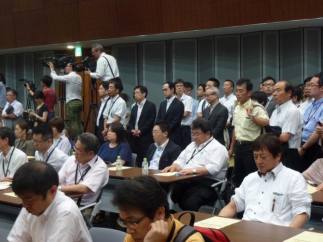 「強行採決反対」緊急院内集会