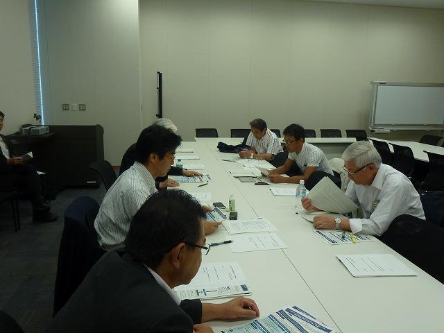 エネルギー環境総合調査会役員会