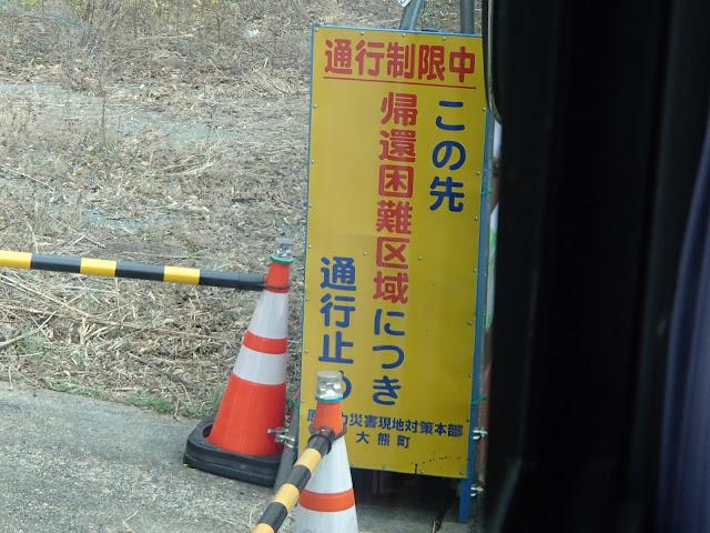 福島県視察�A