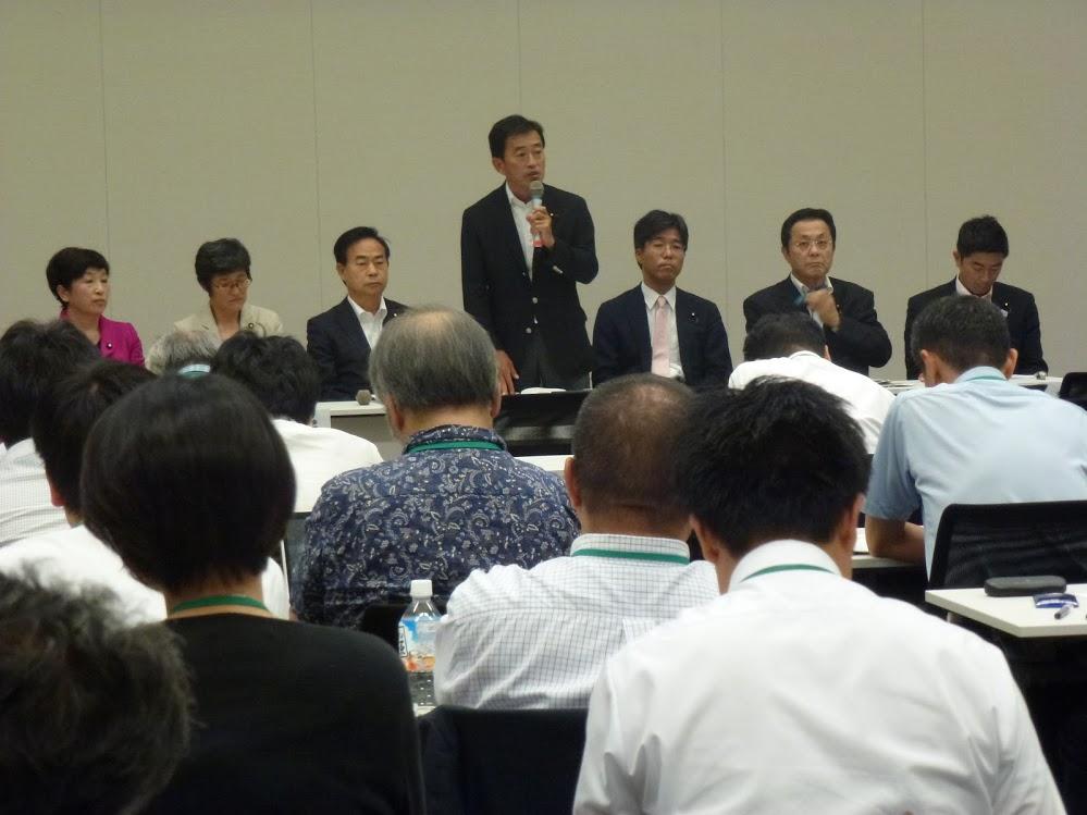フォーラム「排出ゼロをめざすパリ協定と日本の温暖化対策のリーダーシップ@永田町」