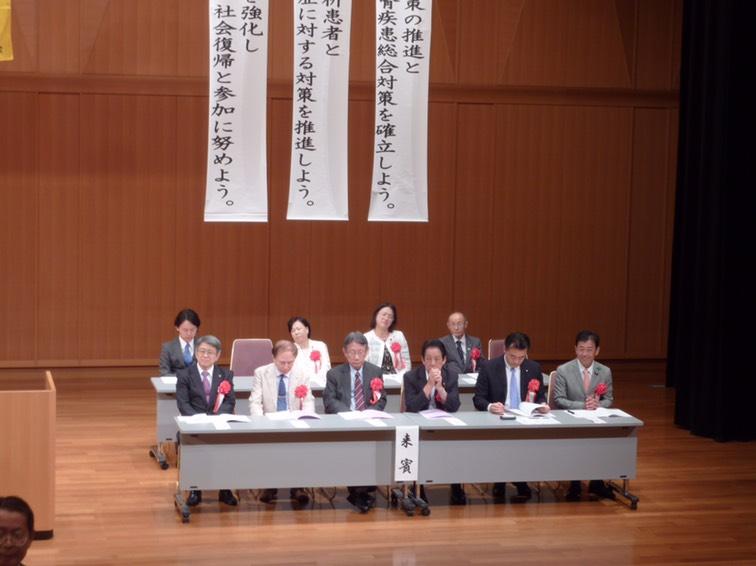滋賀県腎臓病患者福祉協会 通常総会
