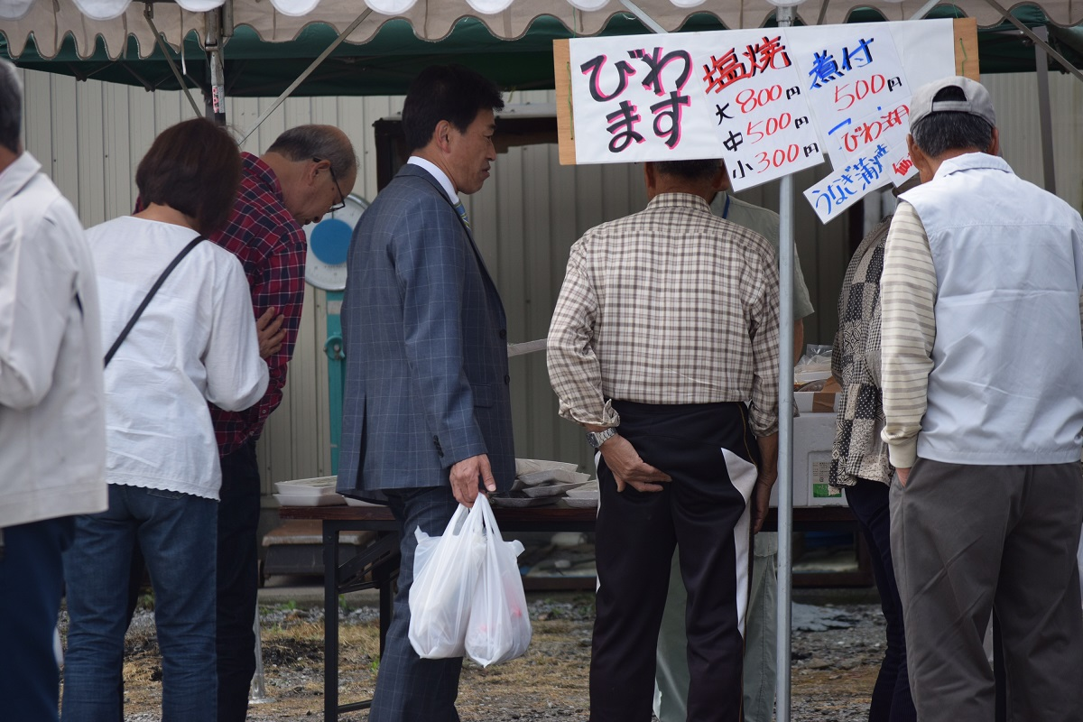 磯田漁協組合水産まつり