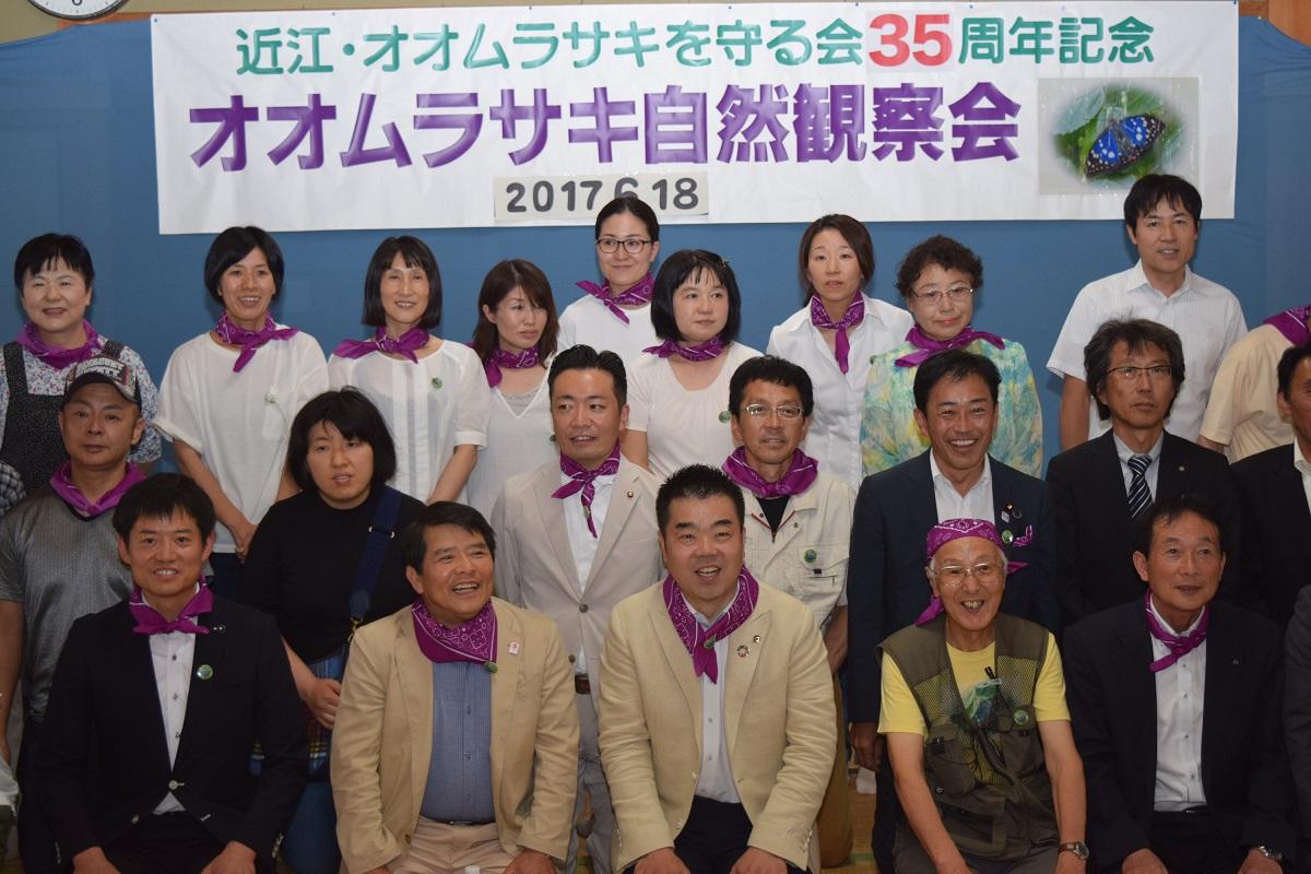 オオムラサキ自然観察会