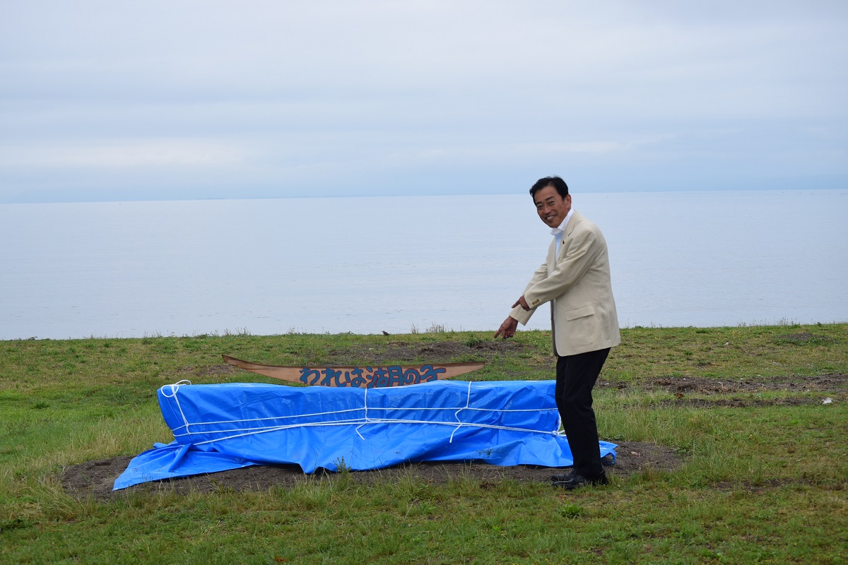 琵琶湖周航の歌 100周年記念