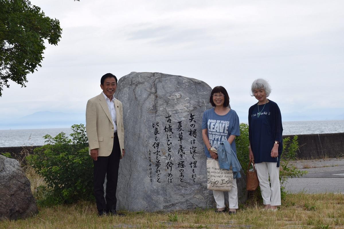 琵琶湖周航の歌100年 彦根港