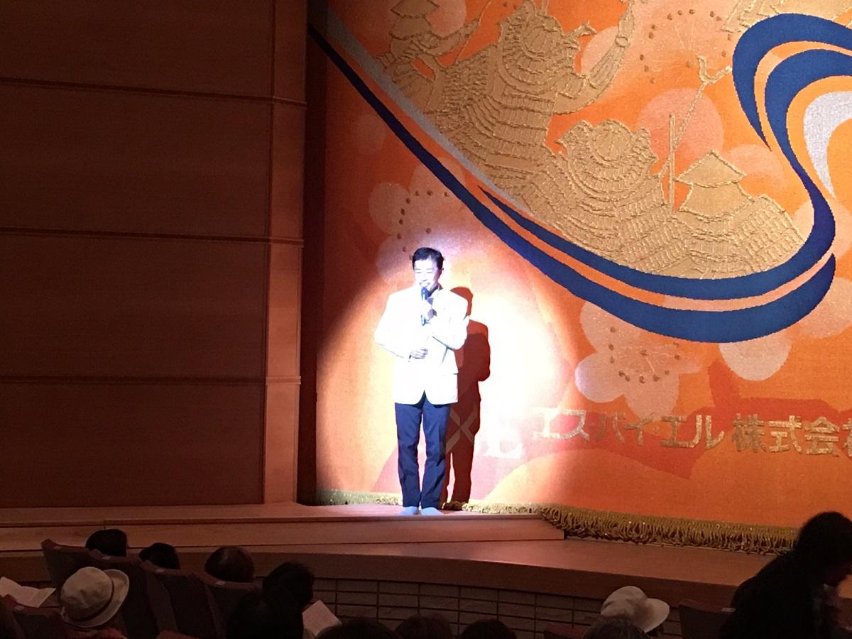 舞踊壽扇流壽扇会「第19回舞踊公演」