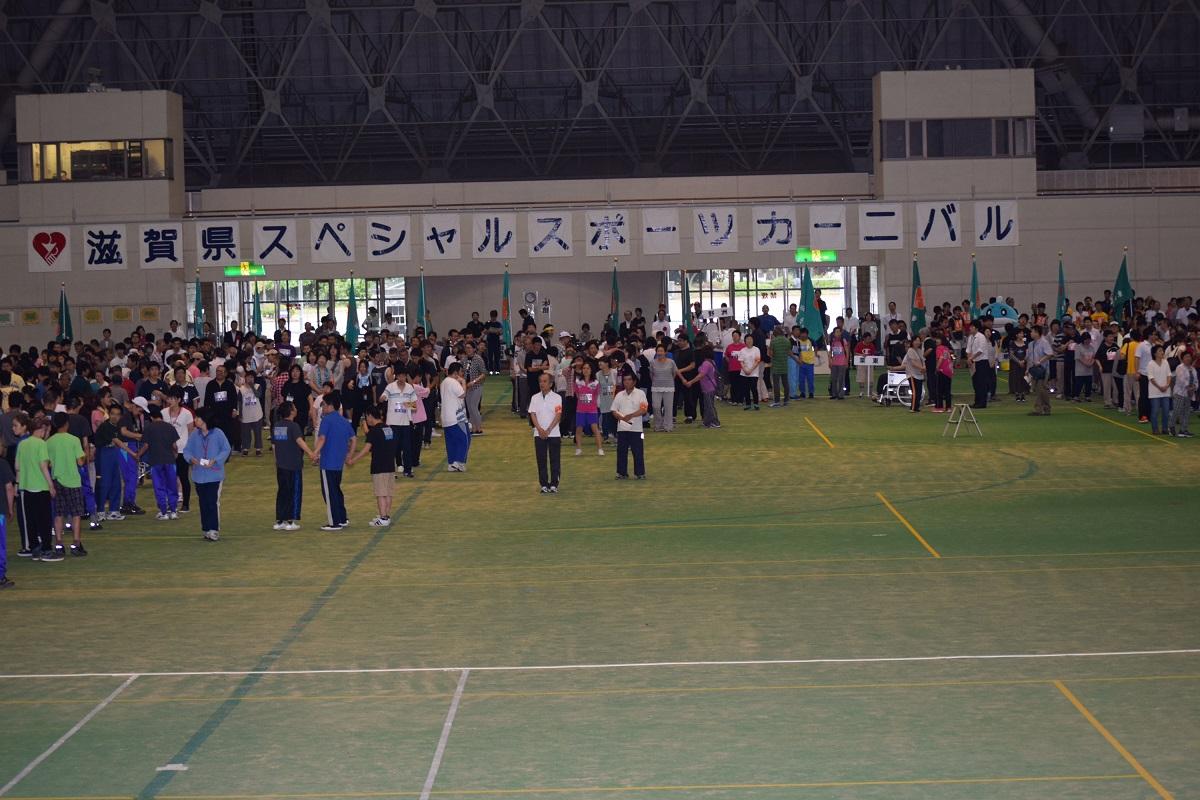 滋賀県スペシャルスポーツカーニバル開会式