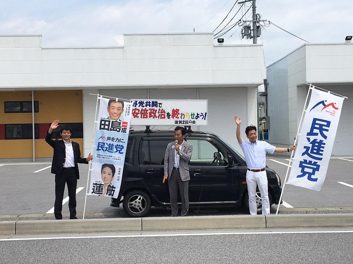 滋賀2区の会主催 街頭演説会