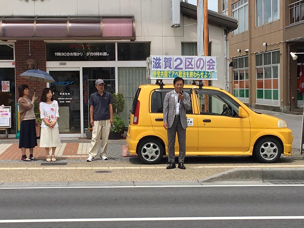 滋賀2区の会主催 街頭演説会2