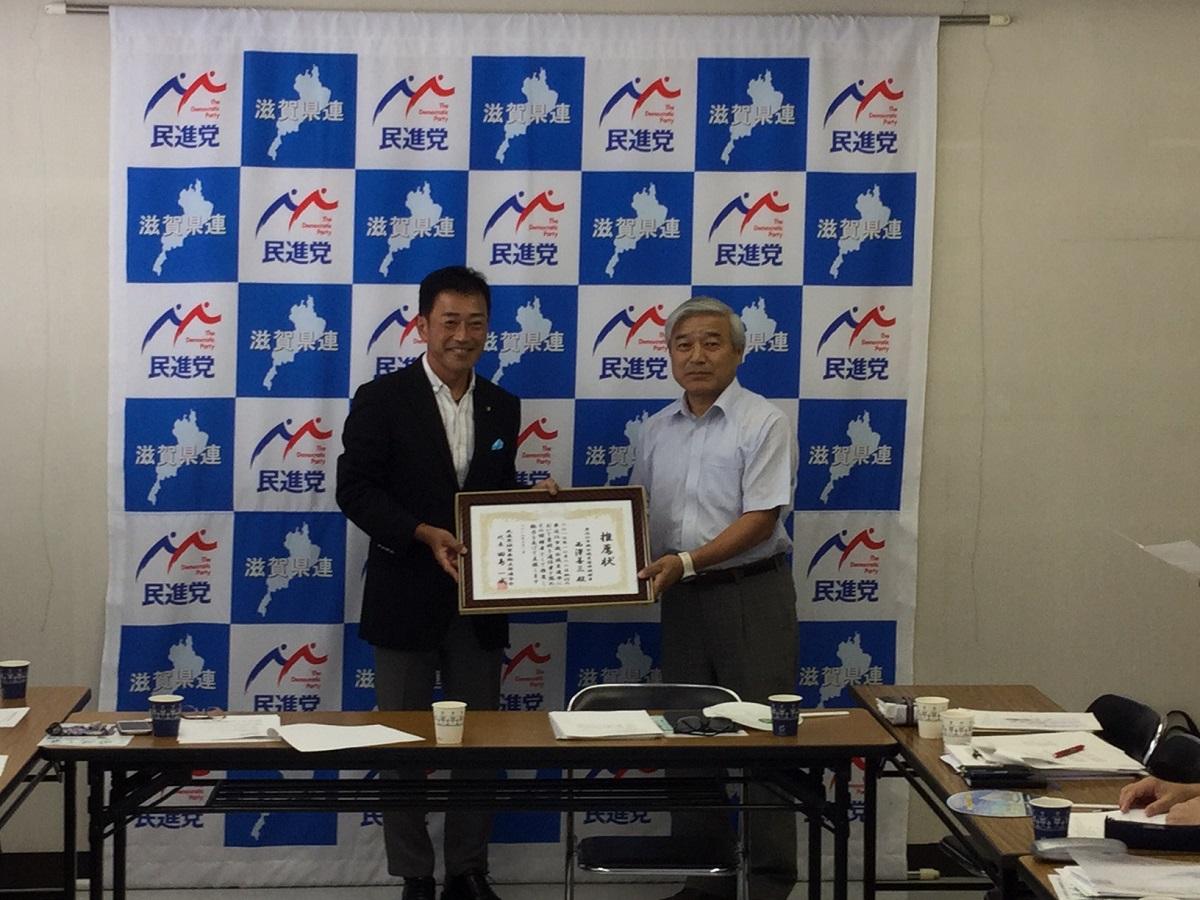 東近江市議会議員選挙候補者推薦状の交付