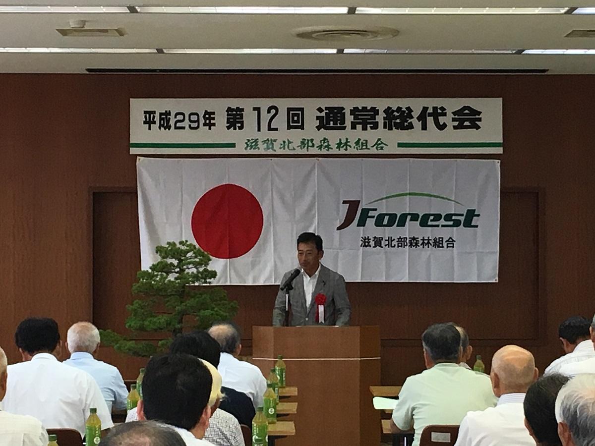 滋賀北部森林組合通常総会