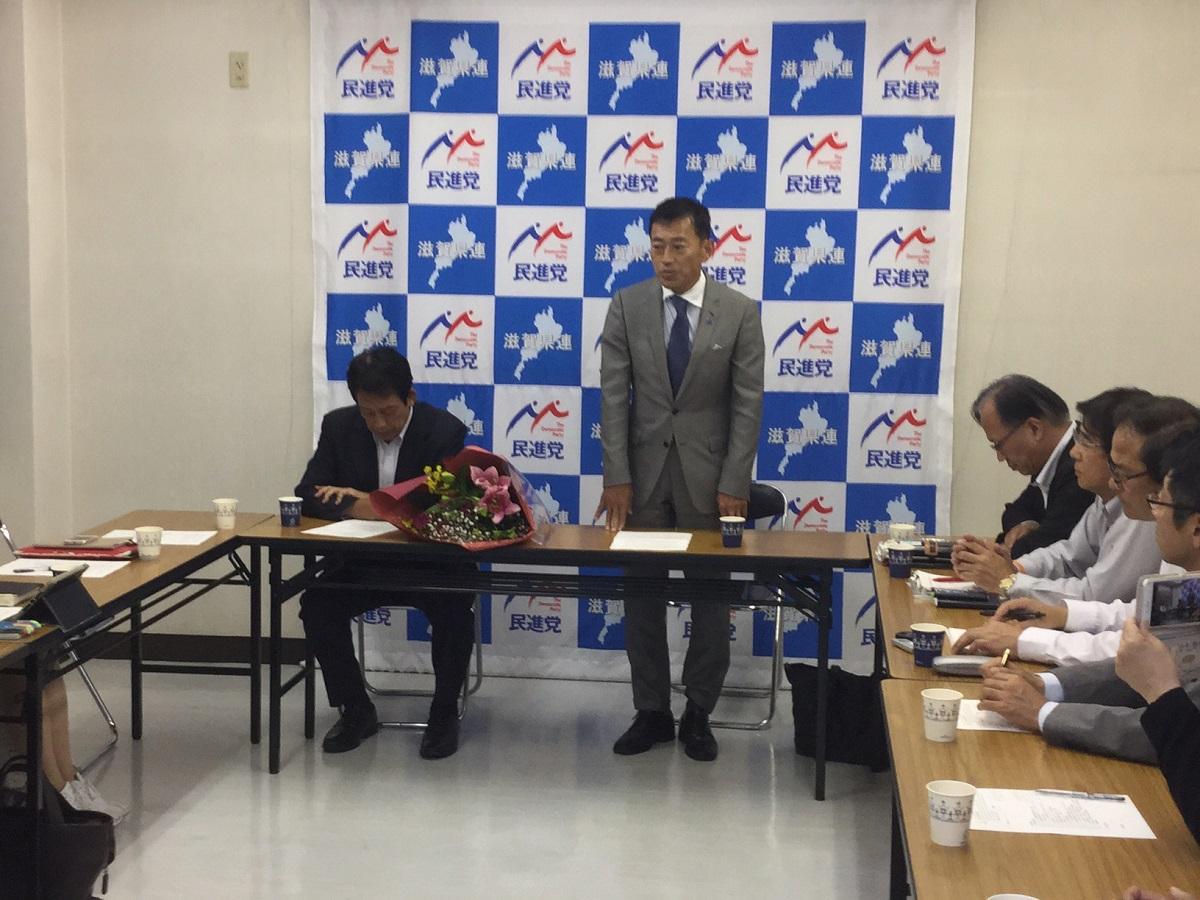 民進党滋賀県連幹事会