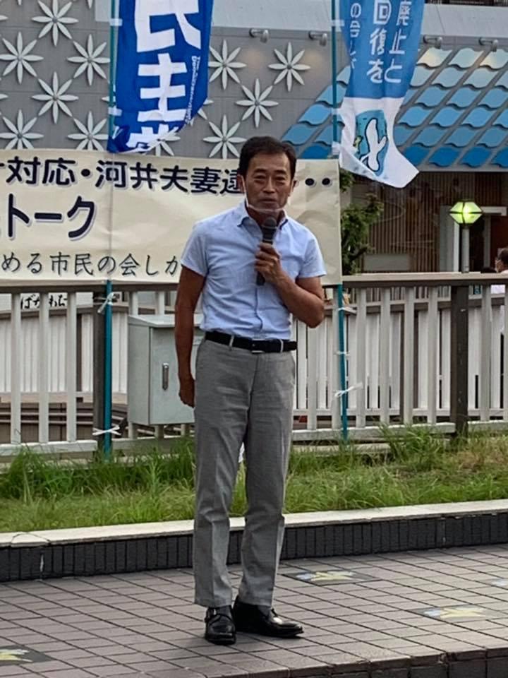 草津駅にて街頭