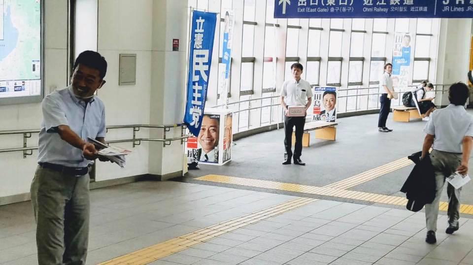 米原駅駅立ち