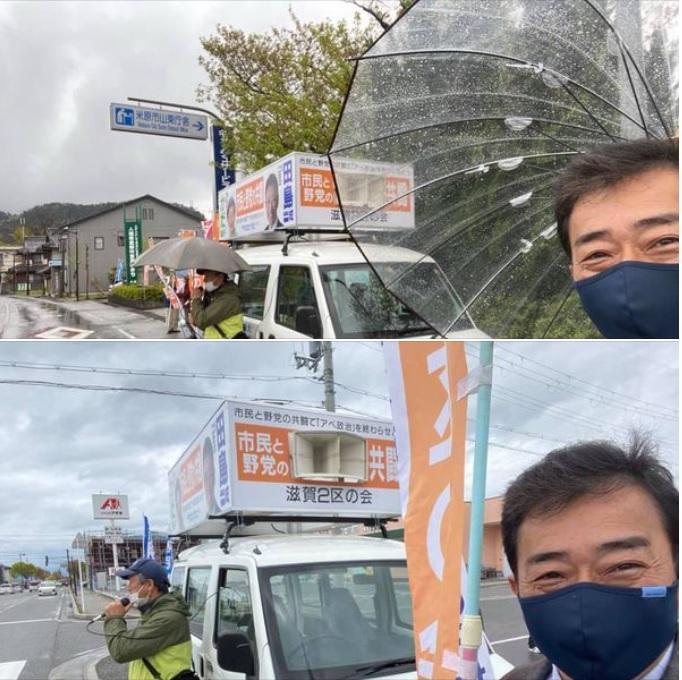 滋賀2区の会街頭演説会